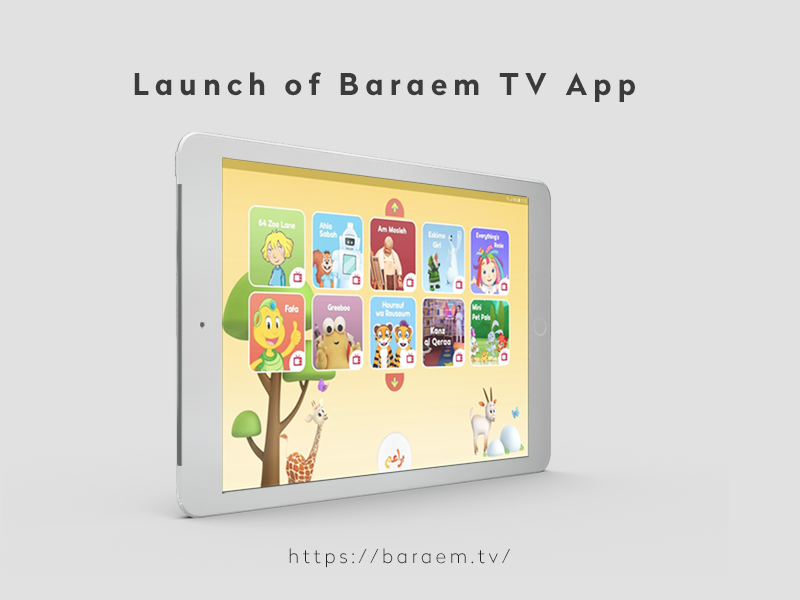 Launch of Baraem TV App by beIN MEDIA GROUP